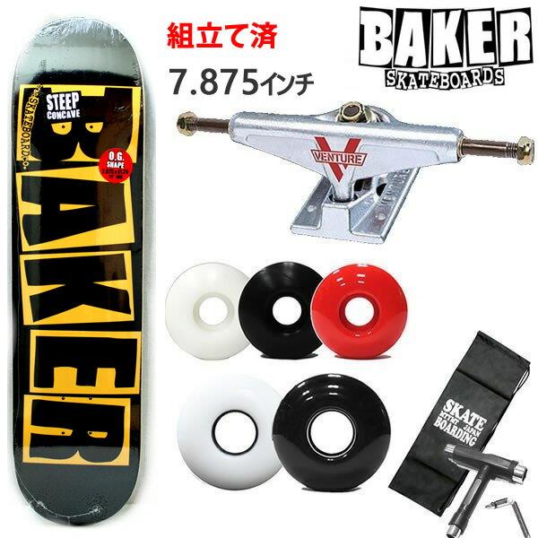 信頼のベンチャートラックセット スケートボード コンプリート BAKER ベイカー BRAND LOGO BLK-YEL 7.875×31.25インチ 選べるウィール(レンチ+ケースサービス!【s3】