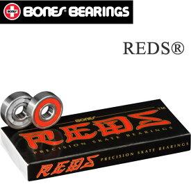 BONES【ボーンズ】ベアリング /BONES REDS ボーンズ【スケートボード ベアリング】国内正規品【N1】【s2】