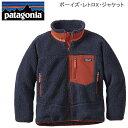 パタゴニア キッズ ボーイズ・レトロX・ジャケット/ Smolder Blue (SMDB) 65625 日本正規品 PATAGONIA パタゴニア フ…