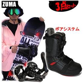 ● スノーボード 3点セット メンズ ● ZUMA【ツマ】 メンズ スノーボード板 /ZUMA 5XXXXX LTD(ファイブクロス) + ビンディングZM3700 + ロシニョールボアブーツ GLADE-BOA19 BKRED スノボーセット スノーボード 3点セット【L2】【代引不可】【s0】