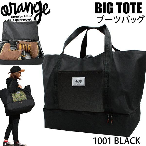スノーボード ブーツバッグ トート ORAN'GE BIG TOTE BAG  1001 ブラック  トートバッグ オレンジ  ブーツケース【C1】【s1】