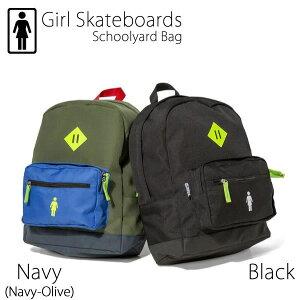 処分価格!! ガールスケボー GIRL SKATEBOARDS リュック SCHOOLYARD BAG ガール スケボー スケートボード バッグ スケボー リュック【C1】【s2】
