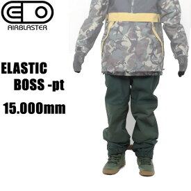 エアブラスター ウェア ジョガー パンツ 18-19  ELASTIC BOSS -pt / SYCAMORE エラスティックボス AIR blaster ウエア  スノーボード ウェア メンズ【C1】【s3】