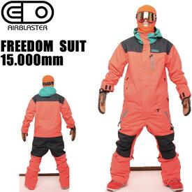 エアブラスター ウェア つなぎ 18-19 FREEDOM SUIT 綿入り INSULATED / GNU HOT CORAL ジャケット パンツ AIR blaster ウエア  スノーボード ウェア メンズ【C1】【s4】