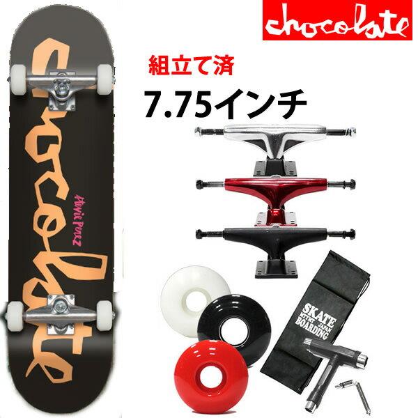 スケボー コンプリート チョコレート CHUNK/STEVIE PEREZ 7.75×31.125インチ chocolate skateboards スケートボード 完成品【s1】