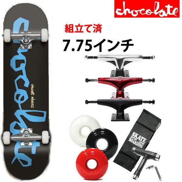スケボー コンプリート チョコレート CHUNK/VINCENT ALVAREZ 7.75×31.125インチ chocolate skateboards スケートボード 完成品【s1】