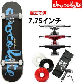スケボー コンプリート チョコレート CHUNK/VINCENT ALVAREZ 7.75×31.125インチ chocolate skateboards スケートボード 完成品【s3】