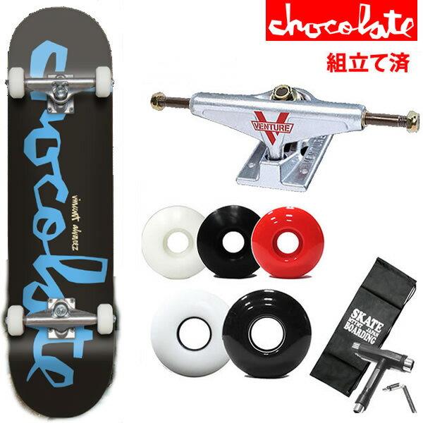 スケボーコンプリート チョコレート ベンチャートラックセット CHUNK/VINCENT ALVAREZ 7.75×31.125インチ スケートボード 完成品【s1】