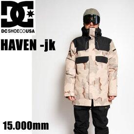 スノーボード ウェア DC メンズ ジャケット HAVEN -jk / CJZ6 / INCENSE DCU CAMO 03070 (2018-2019 18-19) DC SHOE ディーシーシュー【C1】【s8】