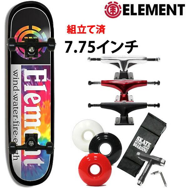 スケボー コンプリート エレメント ELEMENT TIE DYE SECTION 7.75X31.7インチ AI027-N02 スケートボード 完成品 【s1】