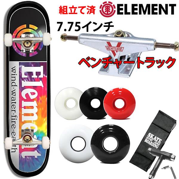 スケボーコンプリート エレメント ベンチャートラックセット TIE DYE SECTION 7.75X31.7AI027-N02 element スケートボード 完成品 【s1】