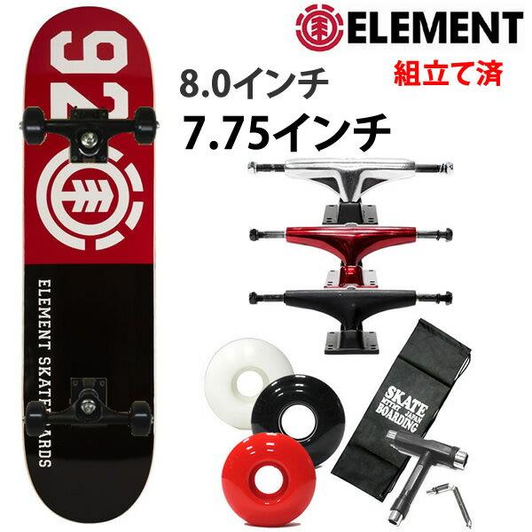 スケボー コンプリート エレメント ELEMENT CLASSIC 92 7.75X31.7インチ AI027-088 スケートボード 完成品 【s1】