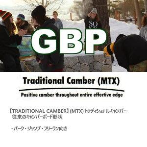 GBPスノーボードSOMNAMTXキャンバー(18-192019)ワックスサービス【L2】【s5-1】