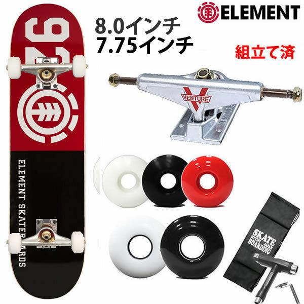スケボーコンプリート エレメント ベンチャートラックセット CLASSIC 92 7.75X31.7 AI027-088 element スケートボード 完成品 【s1】