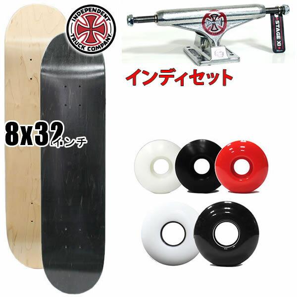 スケートボード コンプリートセット オリジナル 8×32インチ 2色 + 限定インディーロゴ トラック 139 + ウィール3色 スケボー コンプリート【s7】
