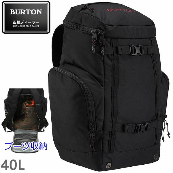 バートン バックパック 18-19FW BOOTER PACK 40L True Black 11036104002 ブーツ収納可能 ブーターパック バートン リュック burton リュック 【C1】【s0】