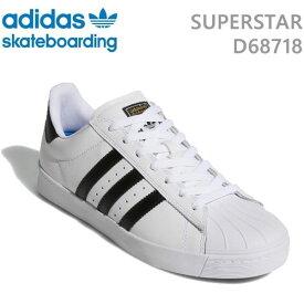 アディダス スケートシューズ オリジナルス スーパースター SUPERSTAR VULC ADV WHT/BLK (D68718) adidas skateboarding アディダス スケートボーディング【C1】【s3】