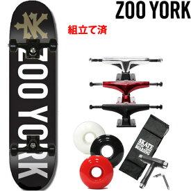 スケートボード コンプリート 【ズーヨーク】TEAM photo incentive 選べるトラック・ウィール ZOOYORK 初心者 スケートボード コンプリート【s9】