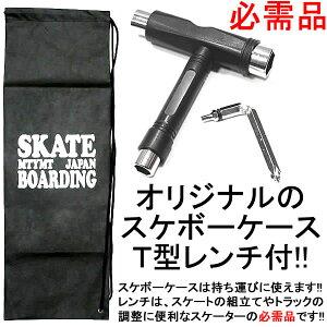 スケートボードコンプリートセットオリジナル8×32インチ2色+ベンチャートラック5.25+ウィール3色初心者【s7】