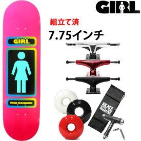 スケボー コンプリート ガール GIRL RICK McCRANK   GS1 ピンク  7.75x31.125インチ スケートボード 完成品【s7】