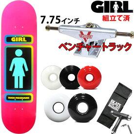 スケボーコンプリート ガール ベンチャートラックセット RICK McCRANK   GS1 ピンク  7.75×31.125インチ girl skateboards スケートボード 完成品【s9】