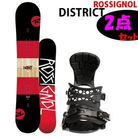 スノーボード 2点セット ロシニョール DISTRICT BLKRED + ZM3800ビンディング 板【スノーボードセット】【代引不可】【s3】