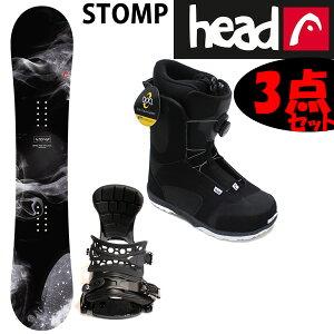 スノーボード 3点セット HEAD メンズ ヘッドスノーボード 板 STOMP  FLOCKA  ストンプ + ZM3800 ビンディング + HEADボアブーツ【スノボー 3点セット】【L2】【s3】