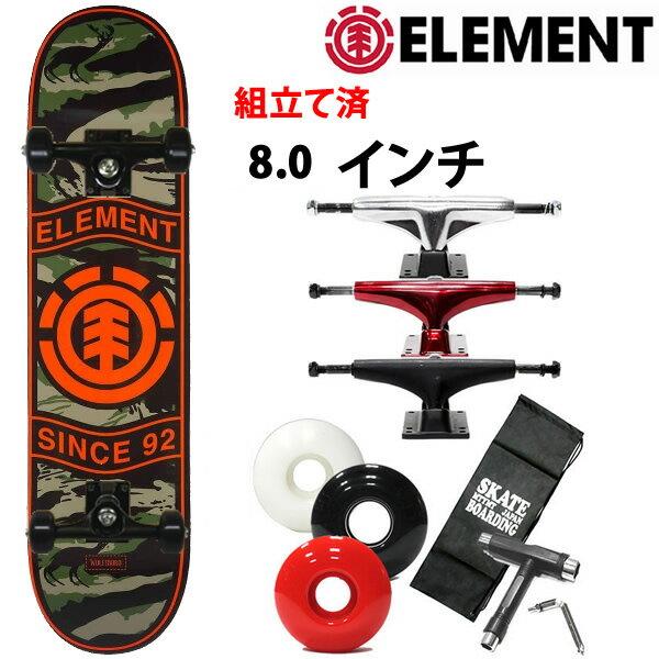 スケボー コンプリート エレメント ELEMENT WOLFEBORO 8.0x32.06インチ element 027-069 スケートボード 完成品 【s1】