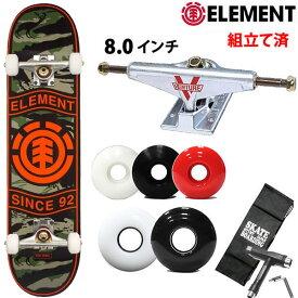 スケボーコンプリート エレメント ベンチャートラックセット WOLFEBORO 8.0x32.06インチ element 027-069 スケートボード 完成品 【s3】