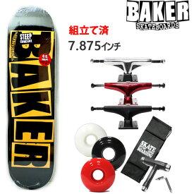 スケボー コンプリート BAKER ベーカー BRAND LOGO/BLK-YEL 7.875×31.25インチ 選べるトラック・ウィール(レンチ+ケースサービス!) スケートボード 【s9】