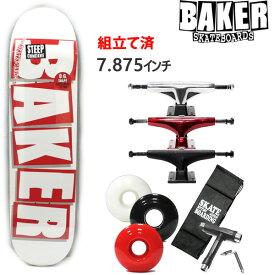 スケボー コンプリート BAKER ベーカー BRAND LOGO/WHT-RED 7.875×31.25インチ 選べるトラック・ウィール(レンチ+ケースサービス!) スケートボード 【s9】