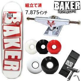 信頼のベンチャートラックセット スケートボード コンプリート BAKER ベイカー BRAND LOGO WHT-RED 7.875×31.25インチ 選べるウィール(レンチ+ケースサービス!【s9】