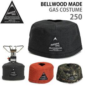 ガスカバー ベルウッドメイド アウトドア  GAS COSTUME 250 カートリッジカバー bellwoodmade outdoor awesome life 【N1】【s3】
