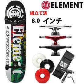 初心者におすすめ スケートボード コンプリート ELEMENT エレメント RASTA SECTION 8.0x31.75インチ  選べるトラック・ウィール(レンチ+ケースサービス!【s3】