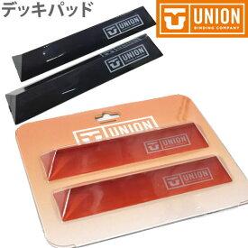 UNION ユニオン スノーボードデッキパッド DECK PAD   BAR  スノボー 滑り止め 【N1】【s2】