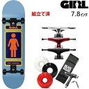 スケボー コンプリート ガール GIRL 93 TIL/水色 CORY KENNEDY 7.8x31.25インチ 選べるトラックとウィール スケートボ…
