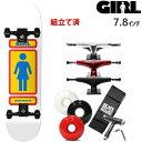 スケボー コンプリート ガール GIRL 93 TIL/ホワイト SEAN MALTO 7.8x31.25インチ 選べるトラックとウィール スケート…