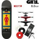 スケボー コンプリート ガール GIRL 93 TIL/ブラック TYLER PACHECO 8x31.5インチ 選べるトラックとウィール スケート…
