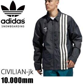 Adidas アディダス スノーボード ウエア メンズ ジャケット CIVILIAN -jacket / CARBON activeblue Cream WHITE ジャケット (19-20/2020)アディダス ウェア 【C1】