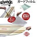 ORANGE 【オレンジ】スノーボード小物  Deck Guard Film  デッキガードフィルム 傷防止 保護シート 150619  …