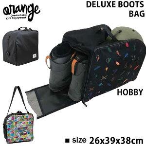 スノーボード デラックスブーツバッグ ORAN'GE DELUXE BOOTS BAG  /HOBBY2035  40122 オレンジ  ブーツケース ORANGE 【C1】