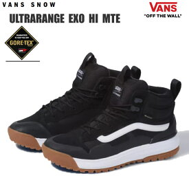 バンズ スノーブーツ ゴアテックス シューズ ULTRARANGE EXO HI MTE GORETEX ブラック ホワイト VANS SNOW BOOTS 防水 防寒 防滑 ヴァンズ ウィンターブーツ