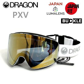 スノーボード ゴーグル ドラゴン PXV CARRARA / LUMALENS J.GOLD ION(H09)(21-22 2022)ジャパンフィット dragon ゴーグル【C1】