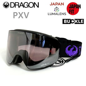 スノーボード ゴーグル ドラゴン PXV CLASSIC PURPLE / LUMALENS J.SILVER ION(H10)(21-22 2022)ジャパンフィット dragon ゴーグル【C1】
