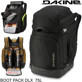 ダカイン ブーツパッグ デラックス 20-21FW BOOT PACK DLX 75L Black BA237156 BLK 背負えるブーツバッグ ブーツ1足収納可能 DAKINE バッグ バックパック 【C1】【s4】