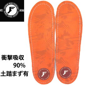 FOOTPRINT INSOLE フットプリントインソール KINGFOAM ORTHOTICS HI オレンジカモ 土踏まず有りタイプ  【C1】
