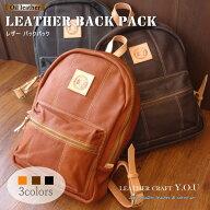 バックパック/リュック/ボディバッグ/ナチュラルレザー/ハンドメイド/レザーバッグ/カバン/鞄/本革/牛革/bag-pack001