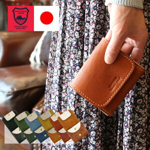 栃木レザー 日本製 ミニ財布 二つ折り 財布 レディース メンズ 小さい コンパクト 本革 2つ折り 牛革 革 レザー ハンドメイド レザークラフト優