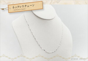 chain_01ネックレスチェーン-シルバー色パーツ メタル バラ売りメール便発送可