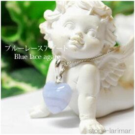 ブルーレースアゲート ハート ペンダントトップ ネックレス 天然石 パワーストーン 青縞瑪瑙 めのう アゲート blue lace agate